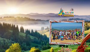 Лагерь Шоколад, Карпаты, Славское