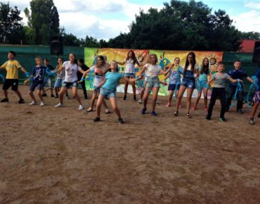 детский лагерь Шоколад, Сергеевка