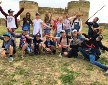 Экскурсия в Белгород-Днестровскую крепость, лагерь Шоколад