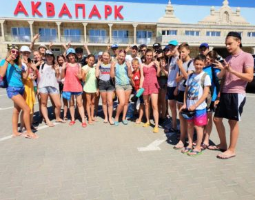 Аквапарк, Одесса